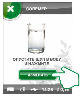 Как в домашних условиях проверить пригодность воды к питью