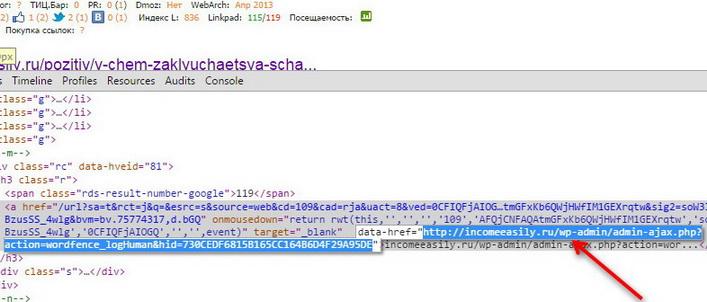 как удалить URL-адреса из дополнительного индекса Гугла
