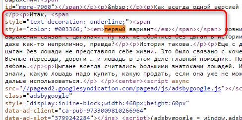 причины санкций Яндекса