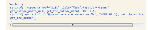 kod-html-v-statyu