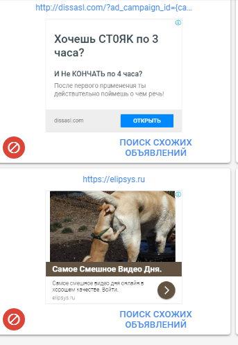 Дешевая реклама Google AdSense