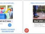 Почему упал доход в Google AdSense