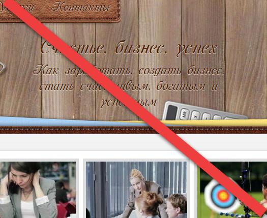 аннулирование тиц моего блога